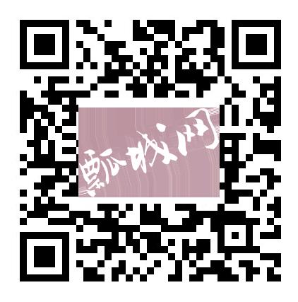 遂宁艾家公社.png